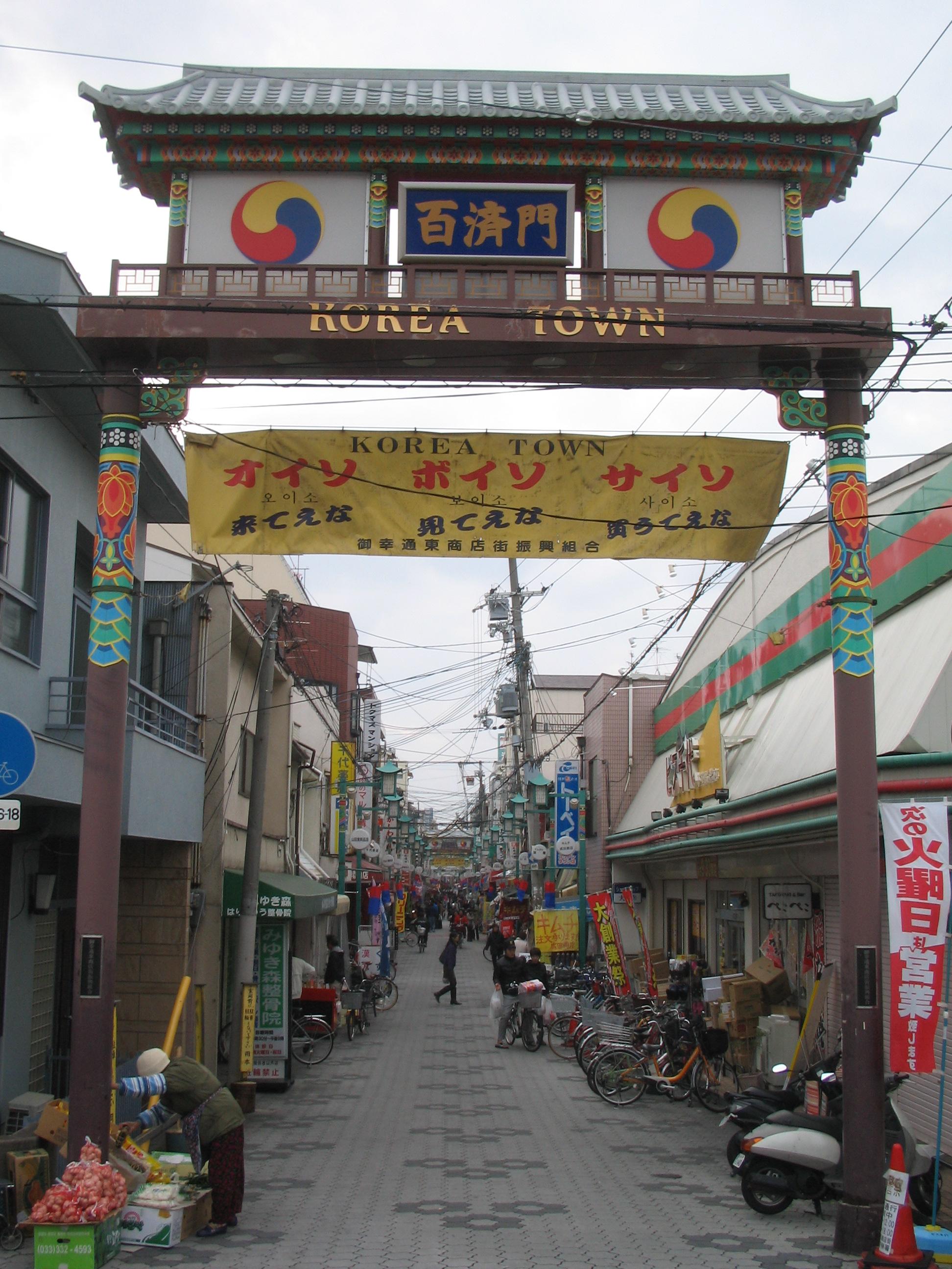 korea town in tsuruhashi osaka seattle english inc
